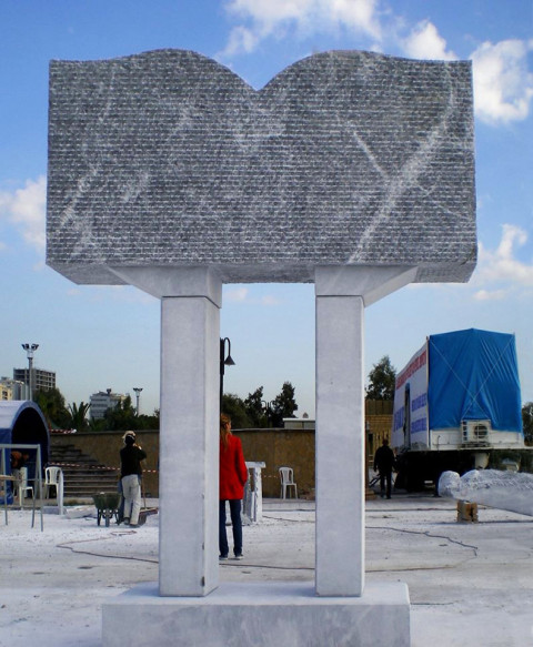 """Book"",2007.  Marble.  360 x 280 x 100 cm.  Mersin, Turkey."