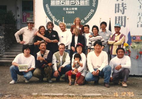 Hualien 1995