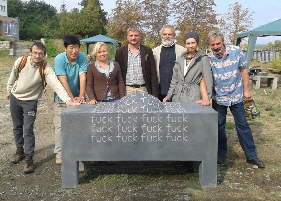 international-kanev-sculpture-symposium with Tanya Preminger's statue