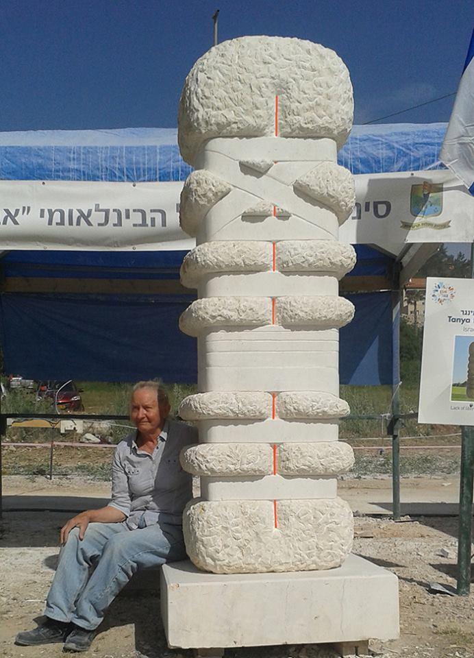 International Sculpture Simposium Maalot-Tarshiha,Israel 2016