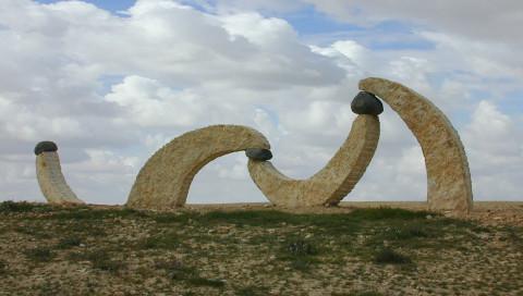 """Liberty of move"". 2003, stone,  250 x 900 x 160 cm, Open Museum Hazerim, Israel."