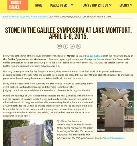 Stone in the Galilee Symposium at Lake Montfort. April 6-8, 2015.