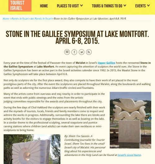 Stone in the Galilee Symposium at Lake Montfort. April 6-8, 2015.