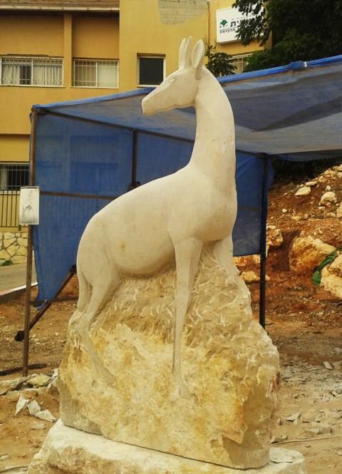 Tanya Preminger sculpture Gazelle stone  Beit Arie Israel
