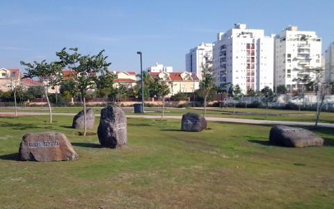 """""""Bits"""",2012, basalt, 5 pieces.Park Shika, Rishon le Zion, Israel."""