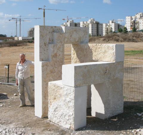 "Tanya Preminger ""Structure"", 2011, stone 240x180x180 Rehovot, Israel."