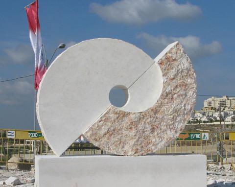 """Rotation"",2009.  Hevron stone.  170 x 230 x 50 cm.  Modiin, Israel."