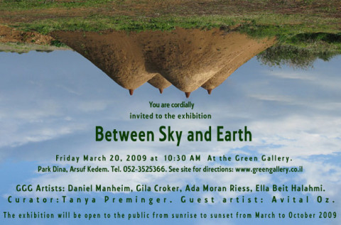 sky-and-earth-eng